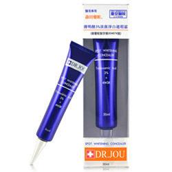 森田药妆传明酸3%淡斑净白遮瑕霜