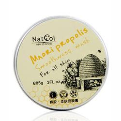 Natcol蜂胶柔肤面膜膏