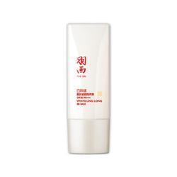 羽西量肤修颜隔离霜SPF30 PA+++