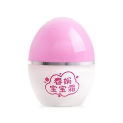 春娟宝宝霜营养倍护原香型