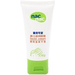 【其他】宝贝可爱NacNac婴儿滋润面霜