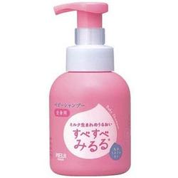 【其他】明治乳清氨基酸泡沫洗发沐浴露