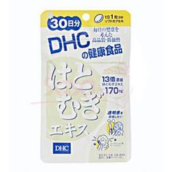 DHC嫩白薏米精华