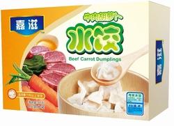 嘉滋牛肉胡萝卜水饺