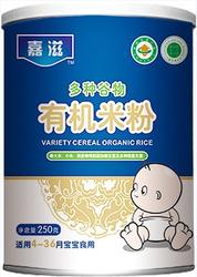 嘉滋多种谷物有机米粉
