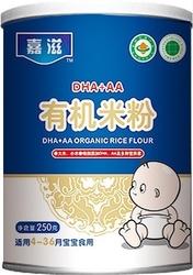 嘉滋DHA+AA有机米粉