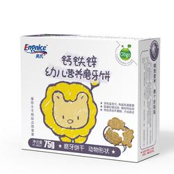 英氏钙铁锌幼儿营养磨牙饼