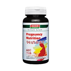 汤臣倍健孕妇营养素片