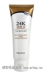 丽颜世家24K活性金毛孔细致洁面乳