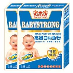 宝育堂高蛋白DHA鱼粉