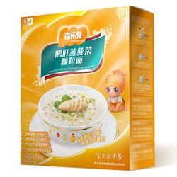 百乐麦鹅肝蒸波菜颗粒面