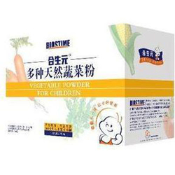 多种天然蔬菜粉