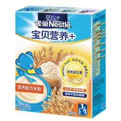 雀巢营养米粉1段