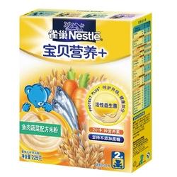 雀巢鱼肉蔬菜米粉