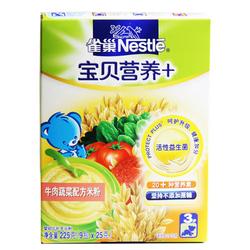 雀巢牛肉蔬菜米粉