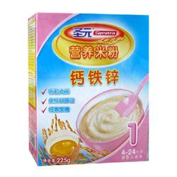 圣元钙铁锌营养米粉