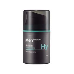 曼秀雷敦活力修护润肤乳