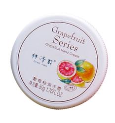 林清轩葡萄柚润手霜