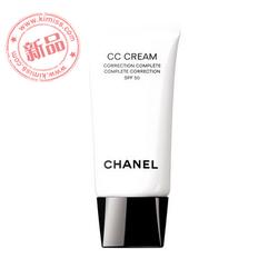 香奈儿全新升级CC霜(保湿隔离修饰乳)SPF50