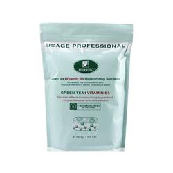 莱茵绿茶保湿软膜粉