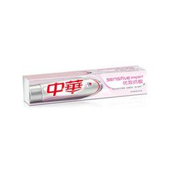 中华优效抗敏牙膏