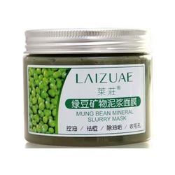 绿豆泥浆面膜