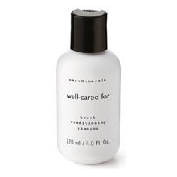 贝茗化妆扫护理清洁液