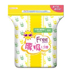 Free•飞日用1.3倍厚吸干爽速渗网面卫生巾8片  T15