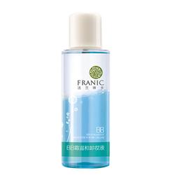 法兰琳卡BB霜温和卸妆液