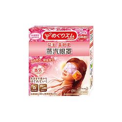 花王蒸汽眼罩(玫瑰香型)