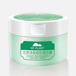 DR PLANT植物医生古茶净颜细致清洁霜