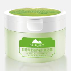 DR PLANT植物医生积雪草舒颜特护清洁霜