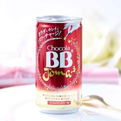 Chocola BBChocola BB Joma