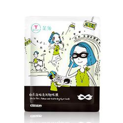 TeaBeauty茶颜白茶滢睬亮润魅眼膜