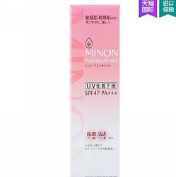 蜜浓MINON氨基酸防晒隔离霜