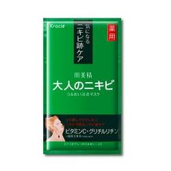 肌美精绿茶祛痘面膜