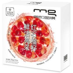 美即面膜红石榴籽鲜活亮采面膜