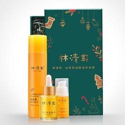 林清轩小皇瓶圣诞限量礼盒