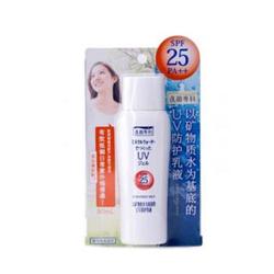 资生堂矿物质水清透防晒乳液SPF25