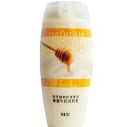 雅芳植物护理系列蜂蜜牛奶润肤乳