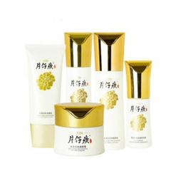 片仔癀祛黄亮白尊享礼盒