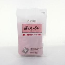 资生堂面油纸(粉红色)