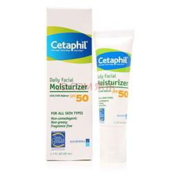 丝塔芙高效防护保湿抗敏面部防晒乳霜SPF50