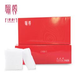 翎皙化妆棉