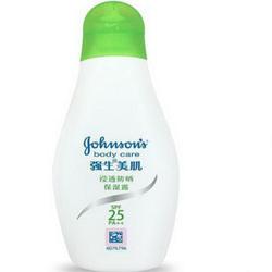强生美肌滢透防晒保湿露SPF25