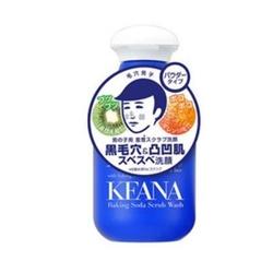 石泽研究所男士毛孔抚子洁面粉