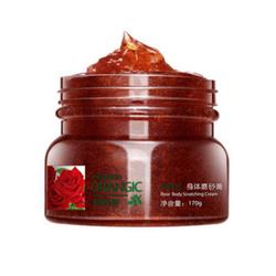 新肌荟玫瑰花身体磨砂膏