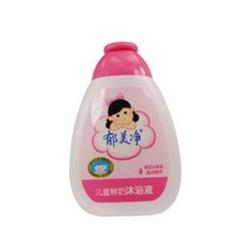 郁美净儿童鲜奶沐浴液(鲜奶&草莓)
