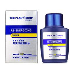 植物工坊男士劲爽活能肌肤水