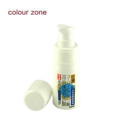 色彩地带超润保湿精华液